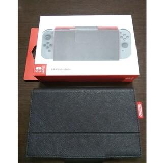 ニンテンドースイッチ(Nintendo Switch)のニンテンドースイッチ スタイリッシュカバー nintendo switch(家庭用ゲーム機本体)