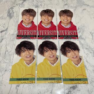 ジャニーズ(Johnny's)の Myojo Smileメッセージカード SixTONES 森本慎太郎 高地優吾(アイドルグッズ)