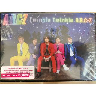 エービーシーズィー(A.B.C.-Z)のTwinkle Twinkle A.B.C-Z DVD(ミュージック)