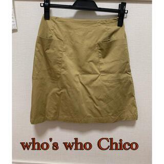 フーズフーチコ(who's who Chico)のwho's who Chico スカート(ひざ丈スカート)