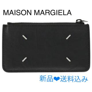 マルタンマルジェラ(Maison Martin Margiela)の匿名配送 MAISON MARGIELAメゾン マルジェラ 黒フラグメントケース(コインケース/小銭入れ)