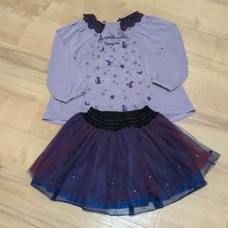 ANNA SUI mini - アナスイミニ カットソー インパン付きスカート 120cm 2点セット