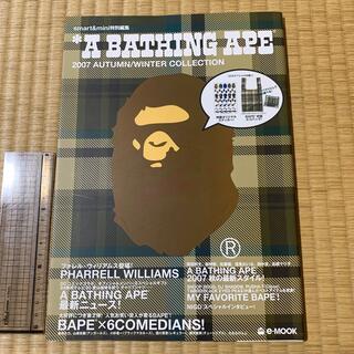 アベイシングエイプ(A BATHING APE)のA Bathing Ape 2007 autumn/winter collect(ファッション/美容)