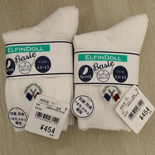 ニシマツヤ(西松屋)の幼稚園 白靴下 13〜15cm 2つ(靴下/タイツ)