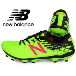 ニューバランス(New Balance)の【新品】ニューバランス ビザロ PRO 2E  サッカー スパイク 27.5cm(シューズ)