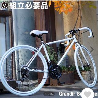 SHIMANO - シマノ自転車