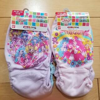 バンダイ(BANDAI)のプリキュア パンツ ショーツ(下着)