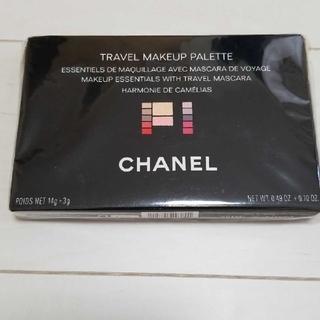 シャネル(CHANEL)のシャネル トラベルメイクアップパレット(コフレ/メイクアップセット)