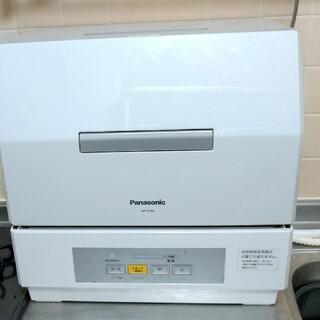 パナソニック(Panasonic)の食器洗い乾燥機 パナソニック NP-TCR4-W(食器洗い機/乾燥機)