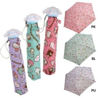 【折り畳み傘】シナモロール アイコン傘(傘)