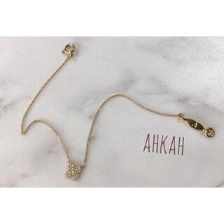 アーカー(AHKAH)のAHKAH アーカー ペタルパヴェブレスレット ダイヤK18(ブレスレット/バングル)