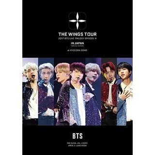 ボウダンショウネンダン(防弾少年団(BTS))のWINGS TOUR FINAL 高画質 日本語字幕01.MIC Drop(ミュージック)