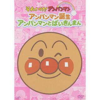 アンパンマン - 【アンパンマン】DVD