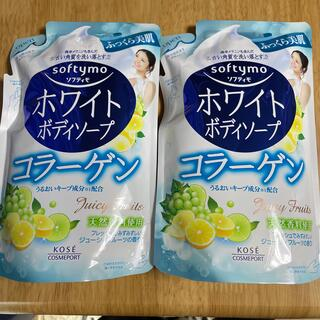 コーセーコスメポート(KOSE COSMEPORT)のコーセー ソフティモ ホワイト ボディソープ コラーゲン つめかえ 2袋(ボディソープ/石鹸)
