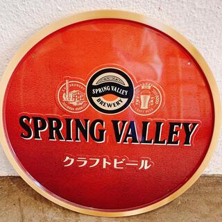 キリン(キリン)のクラフトビール看板 非売品 販促ツール(店舗用品)