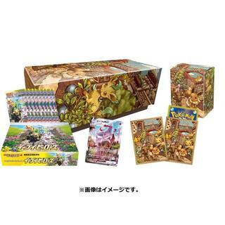ポケモン(ポケモン)のAyako様専用 2セット(Box/デッキ/パック)