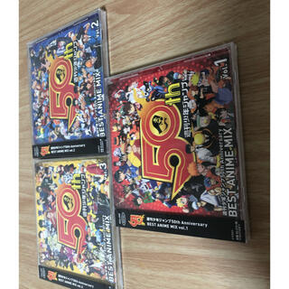 新品 週刊少年ジャンプ50th BEST ANIME MIX 3本セット CD(ポップス/ロック(邦楽))