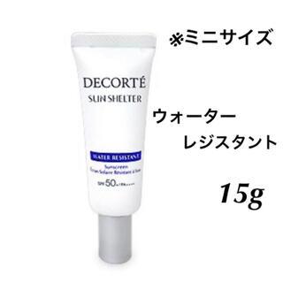 COSME DECORTE - コスメデコルテ/【ウォーターレジスタント】サンシェルター マルチプロテクション