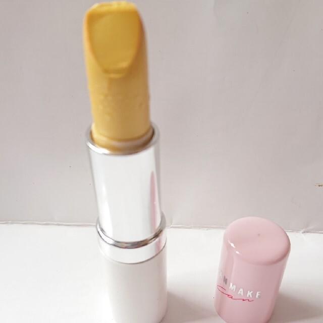 CANMAKE(キャンメイク)のキャンメイクリップカラー コスメ/美容のベースメイク/化粧品(その他)の商品写真