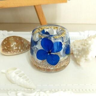 No.279 Blue&Ocean✨固まるハーバリウムペン立て•印鑑立て(プリザーブドフラワー)
