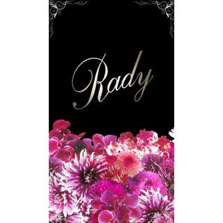 レディー(Rady)の❤︎はるか様専用❤︎Rady リゾートフラワー ホワイト ピロケース(枕)