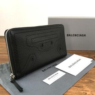バレンシアガ(Balenciaga)の未使用品 BALENCIAGA 長財布 443521 箱付き 141(長財布)