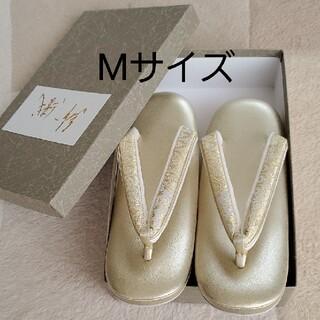 紗織ブランドの礼装用草履 Mサイズ 新品未使用(下駄/草履)