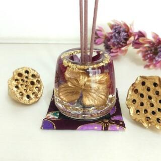 No.283 Gold&Purple紫陽花in✨固まるハーバリウムお線香立て(プリザーブドフラワー)