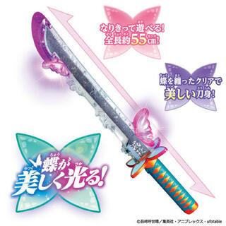 バンダイ(BANDAI)の鬼滅の刃 DX日輪刀~胡蝶しのぶ~(小道具)