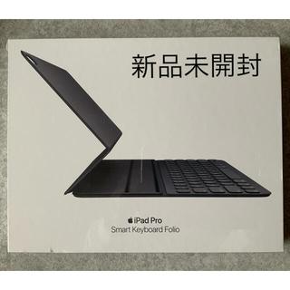 Apple - 新品 Apple Smart Keyboard Folio 12.9inch