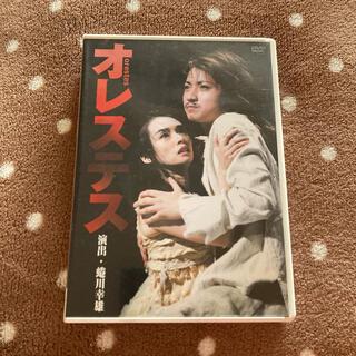オレステス DVD