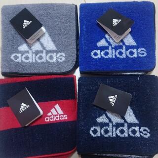アディダス(adidas)のadidasアディダスミニタオル(その他)