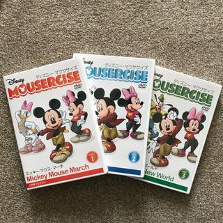 ディズニー(Disney)の(値下げしました)ディズニー・マウササイズ DVD3枚セット(スポーツ/フィットネス)