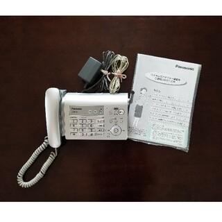 Panasonic - Panasonic 電話機 ☆週末限定価格☆