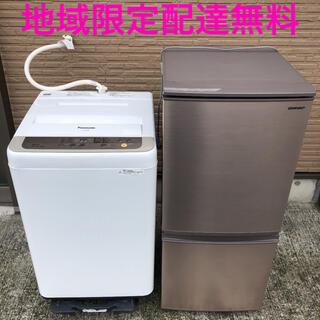 シャープ(SHARP)の冷蔵庫 洗濯機 ◇2点セット割◆(冷蔵庫)