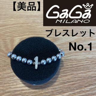 ガガミラノ(GaGa MILANO)の【美品】GaGaMILANO No.1 ブレスレット(ブレスレット/バングル)