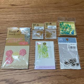 キワセイサクジョ(貴和製作所)のハンドメイドパーツ 6種セット(各種パーツ)