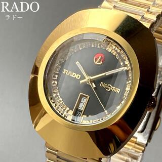 ラドー(RADO)の動作良好★ラドー ダイアスター アンティーク 腕時計 1970年代 自動巻き(腕時計(アナログ))