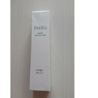 プレディア(Predia)のpredia ホワイトディソリューションEX(美容液)