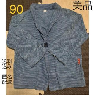ニシマツヤ(西松屋)の(407) 美品 90 柔らか ジャケット 綿100% ボーダー ブルー 青(ジャケット/上着)