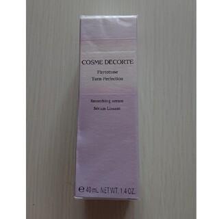 コスメデコルテ(COSME DECORTE)のCOSME DECORTEフィトチューンターンパーフェクション(美容液)