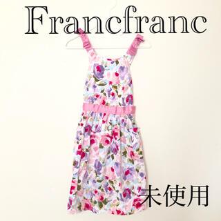 フランフラン(Francfranc)の専用★フランフラン Francfranc エプロン 未使用(その他)