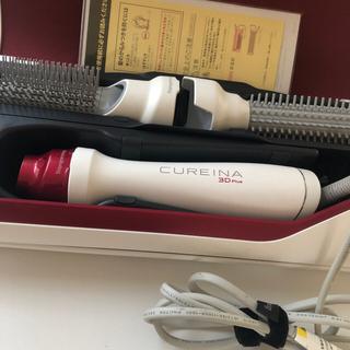 Lumiere Blanc - バイオプログラミング キュレイナ 3D Plus ヘアドライヤー ヘアアイロン