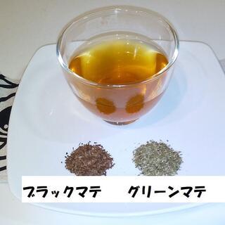 """""""マテ""""ブレンドハーブティー(リーフスタイル約10回分)(茶)"""