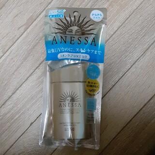 アネッサ(ANESSA)のアネッサ パーフェクトUV スキンケアミルク 60ml(乳液/ミルク)