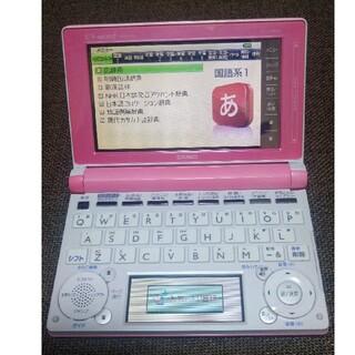 CASIO - カシオ XD-D4800[エクスワード XD-D4800 ピンク]
