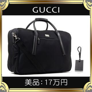 グッチ(Gucci)の【真贋査定済・送料無料】グッチのビジネスバッグ・美品・正規品・ブラック・スマート(ビジネスバッグ)