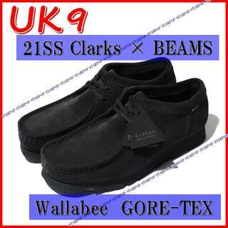 Clarks × BEAMS Wallabee GORE-TEX 21SS