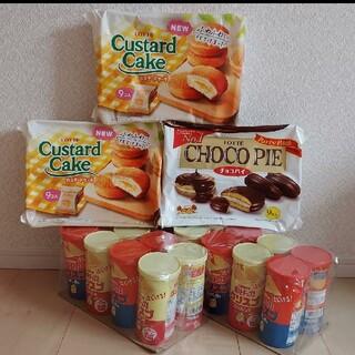 カルビー(カルビー)のお菓子 まとめ売り(菓子/デザート)