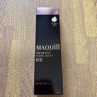 マキアージュ(MAQuillAGE)のマキアージュ ドラマティック ヌードジェリーBB 日中用色つき美容液 30g(美容液)